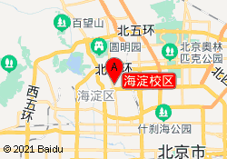 北京九天教育海淀校区