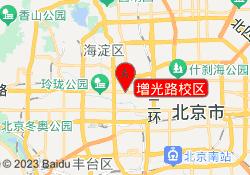 北京文新学堂增光路校区