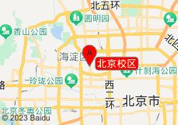 超级学长语培中心北京校区