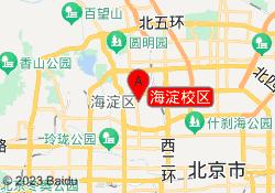 北京凯特语言培训中心海淀校区