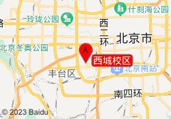 北京瓦力工厂少儿编程西城校区