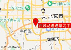 北京瓦力工厂少儿编程西城马连道学习中心