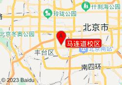 北京瓦力工厂少儿编程马连道校区