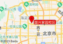 北京东方启明星国兴家园校区