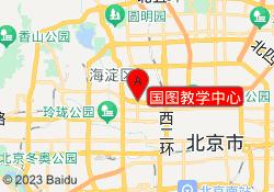 北京阳光喔教育国图教学中心