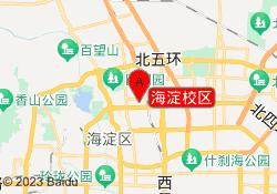 北京学堂在线海淀校区