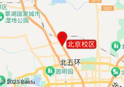 北京中推联合医学研究院北京校区