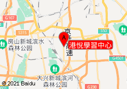 北京大禹未來港悅學習中心
