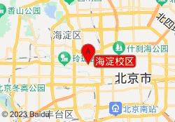 北京中建教育海淀校区