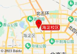 北京乐博乐博教育海淀校区