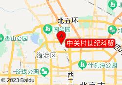 北京乐博乐博教育中关村世纪科贸
