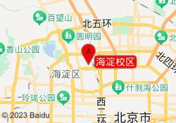 北京文都语言教育海淀校区