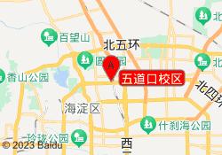 北京火星人俱乐部五道口校区