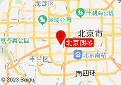 北京七田真早教中心北京朗琴