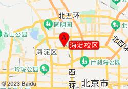 北京开放大学电子商务学院海淀校区