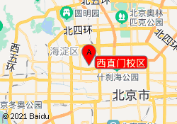 北京优胜教育培训西直门校区