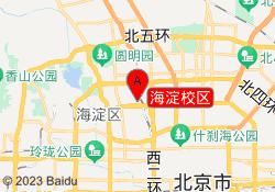 北京清晖项目管理海淀校区