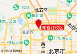 清晖项目管理知春路校区