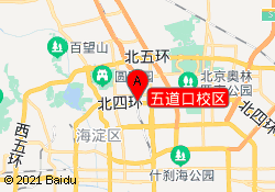 北京小码王少儿编程五道口校区