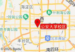 北京东方启明星公安大学校区