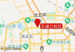北京学为贵语言培训学校五道口校区