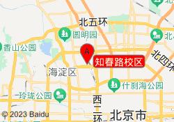 北京竞思注意力训练学校知春路校区