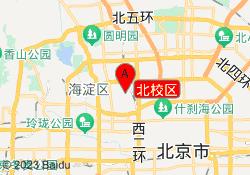 北京开放大学北校区