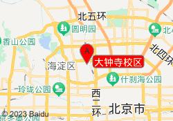 北京童程童美大钟寺校区