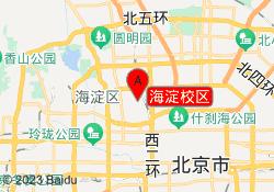 北京开放大学海淀校区