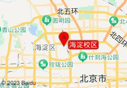 北京达内教育海淀校区
