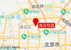 北京達內教育海淀校區