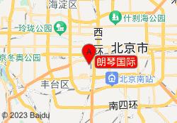 北京乐博乐博教育朗琴国际