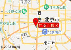 北京聚能中小学辅导学校广安门校区