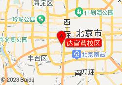 北京优胜教育培训达官营校区