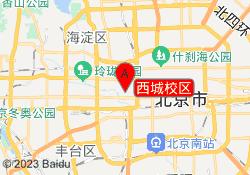 北京水晶石教育西城校区