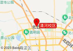 北京文新学堂清河校区