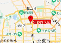 北京优胜教育培训知春路校区