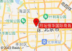 北京乐博乐博教育月坛恒华国际商务