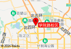 北京MBA考研365棋牌游戏之天天升级_365棋牌水果机小玛丽_365棋牌+安卓学校学院路校区
