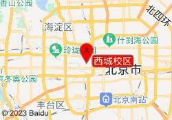 北京乐博乐博教育西城校区