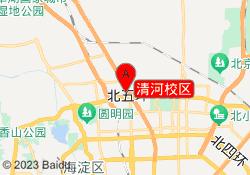 北京优胜教育培训清河校区