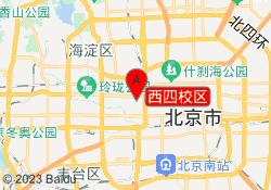 北京优胜教育培训西四校区