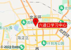 北京瓦力工厂少儿编程六道口学习中心