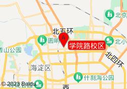 北京新航道优加青少儿英语培训学院路校区
