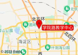 北京阳光喔教育学院路教学中心