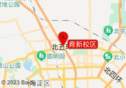 北京优胜教育培训育新校区