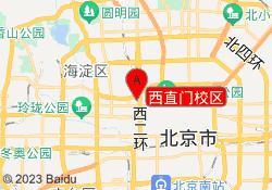 北京精英英语西直门校区