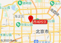 北京小码王少儿编程西城校区