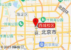 北京北大青鸟西城校区