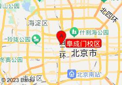北京课工场阜成门校区